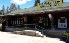 entrance of fish307.com